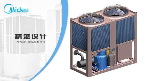 美的H系列风冷热泵机组-机组结构
